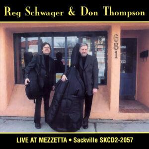 SAC 2057 album cover
