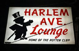 Harlem Avenue Lounge